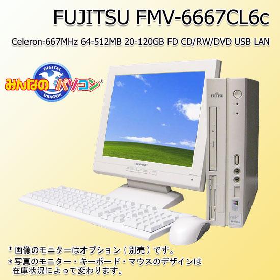 FMV-6667CL6c(256MB)