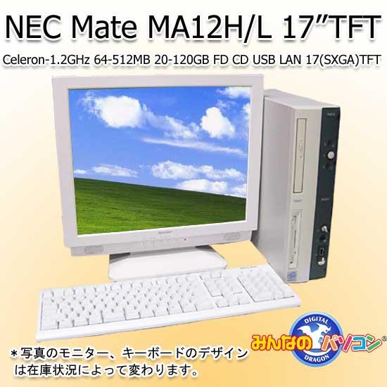 PC-MA12H/L(512MB.17TFT)